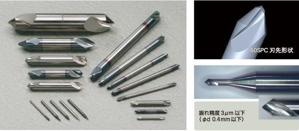 iwata tool